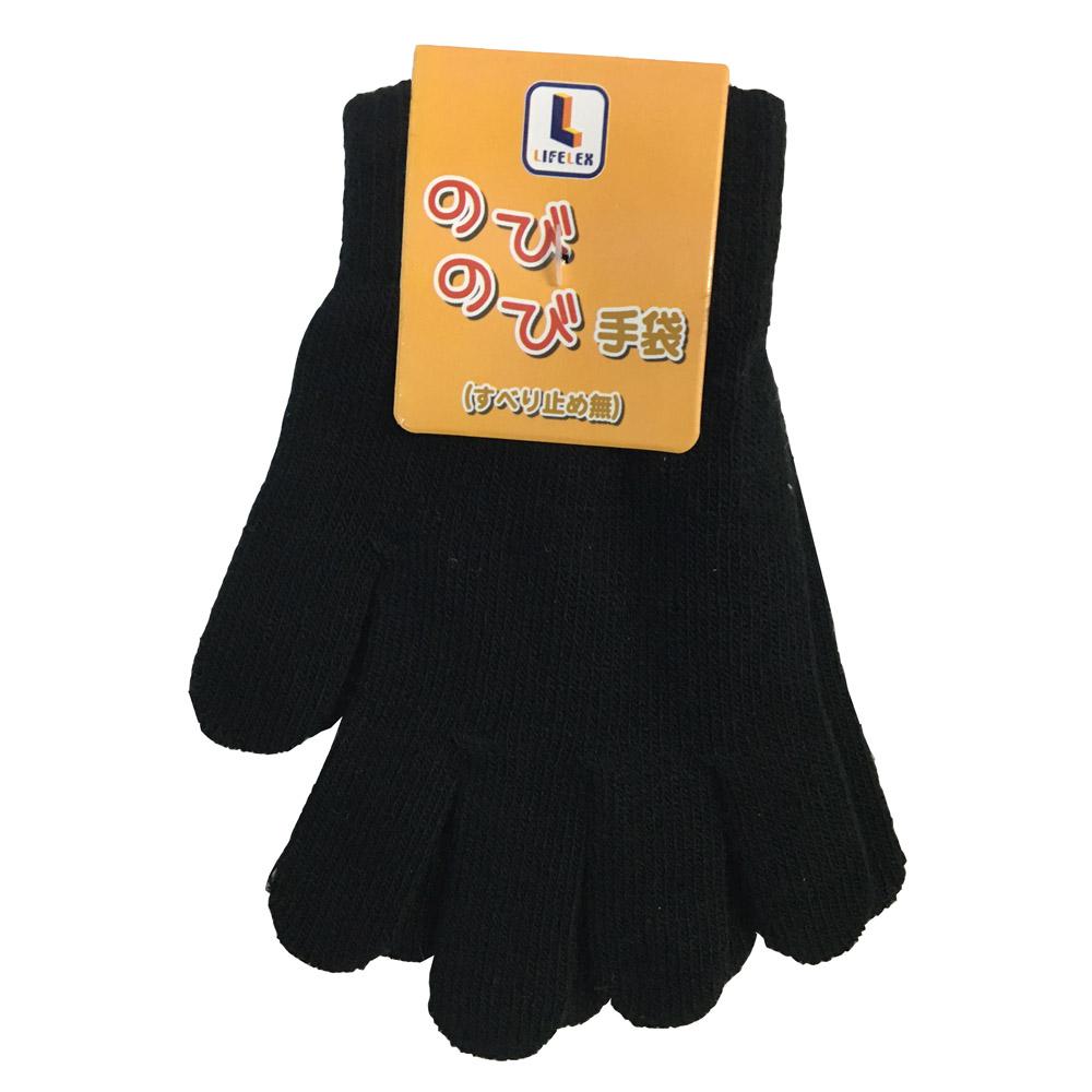 LIFELEX のびのび手袋 NOBI04−4808 ブラック
