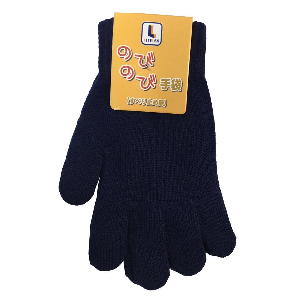 LIFELEX のびのび手袋 NOBI04−4808 ネイビー