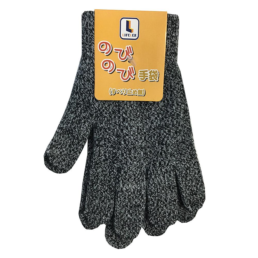 LIFELEX のびのび手袋 NOBI04−4808 グレー系