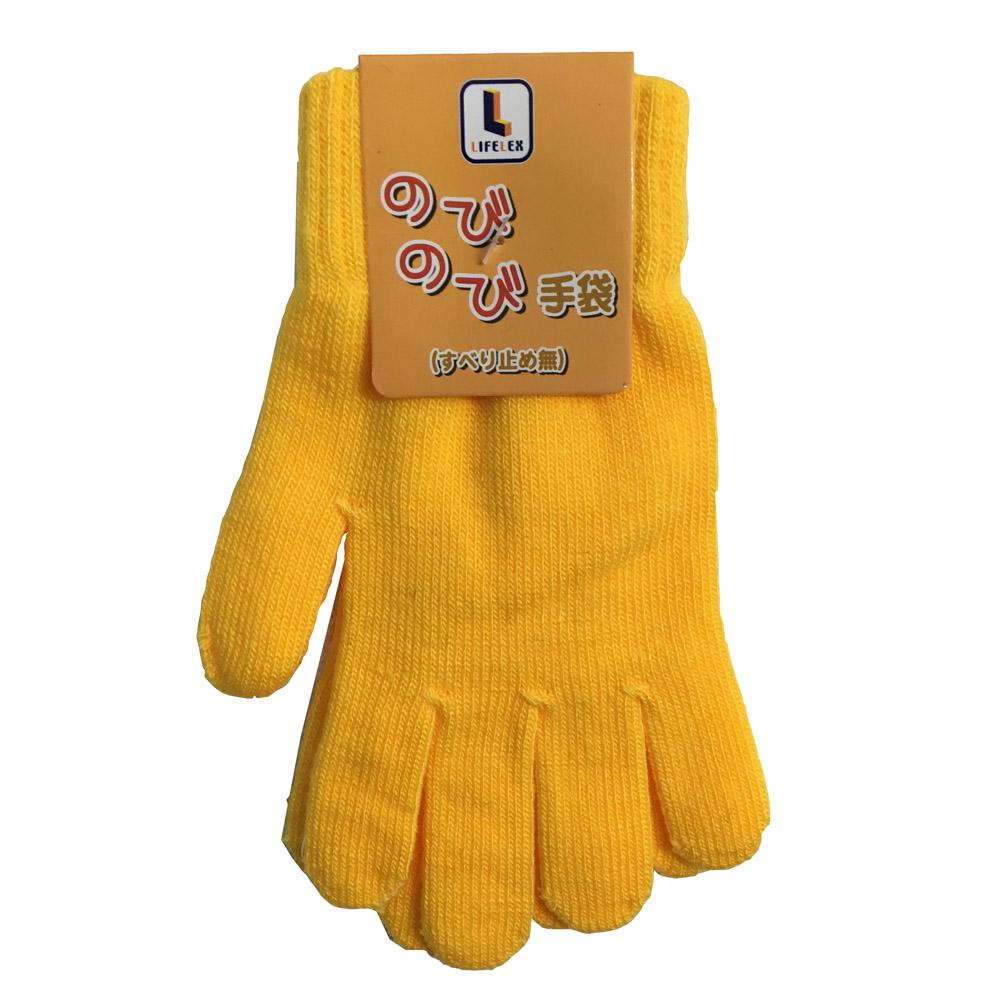 LIFELEX のびのび手袋 NOBI04−4808 ゴールデンイエロー