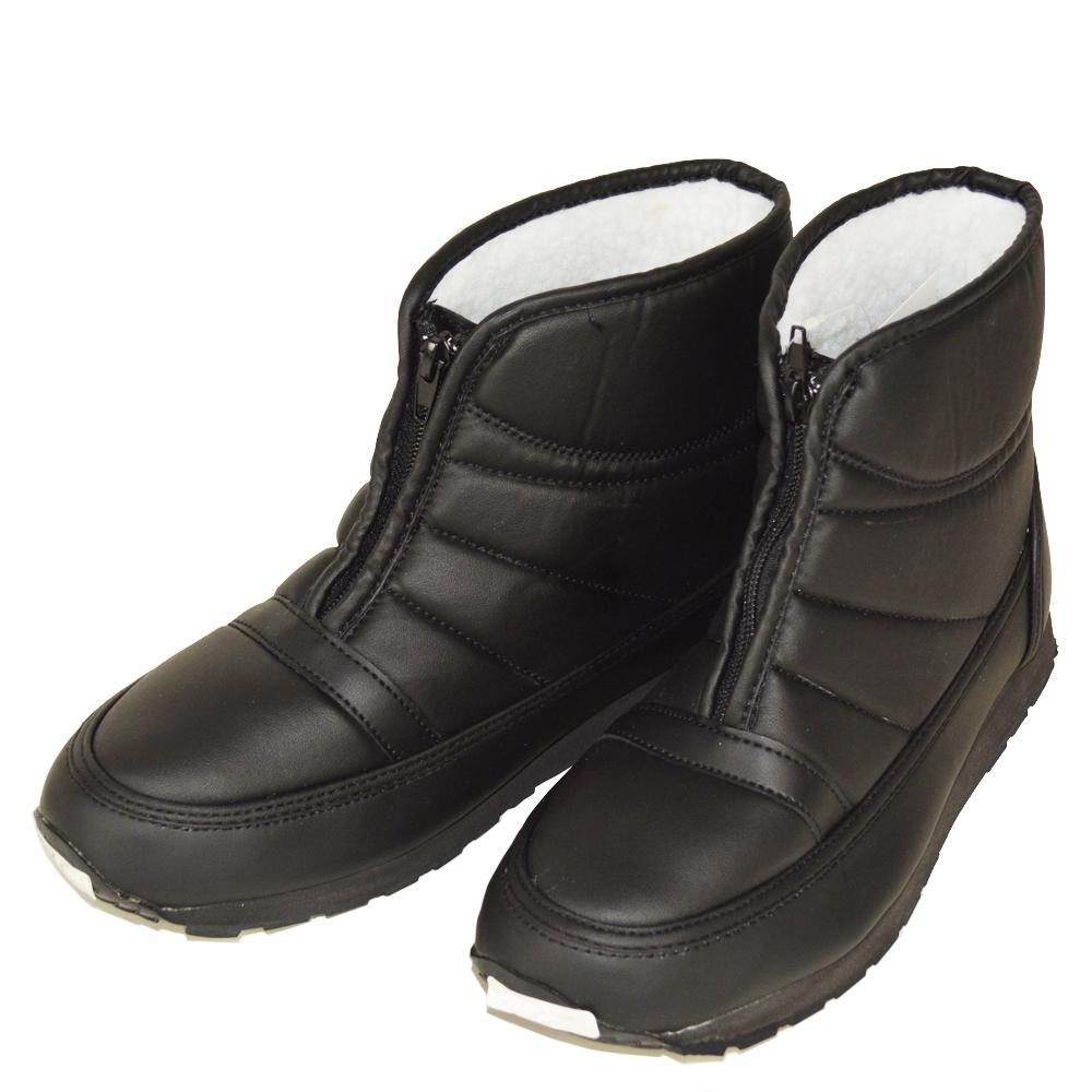 オールボア防寒ブーツファスナー ブラック 27cm