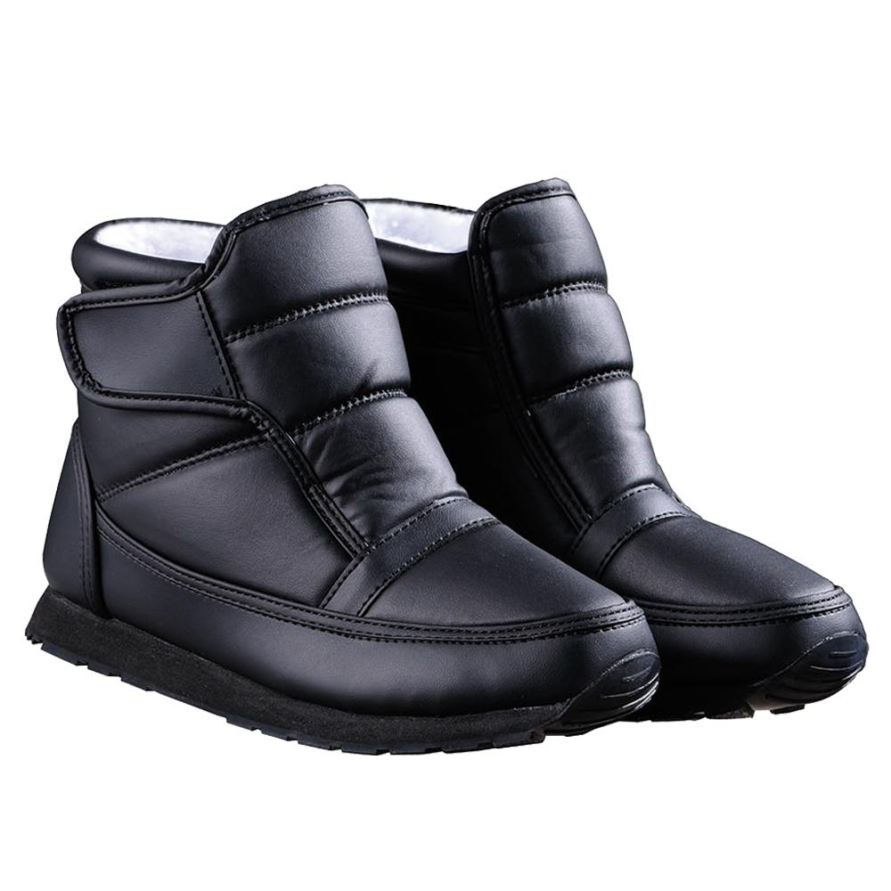 オールボア防寒ブーツマジック ブラック 25cm