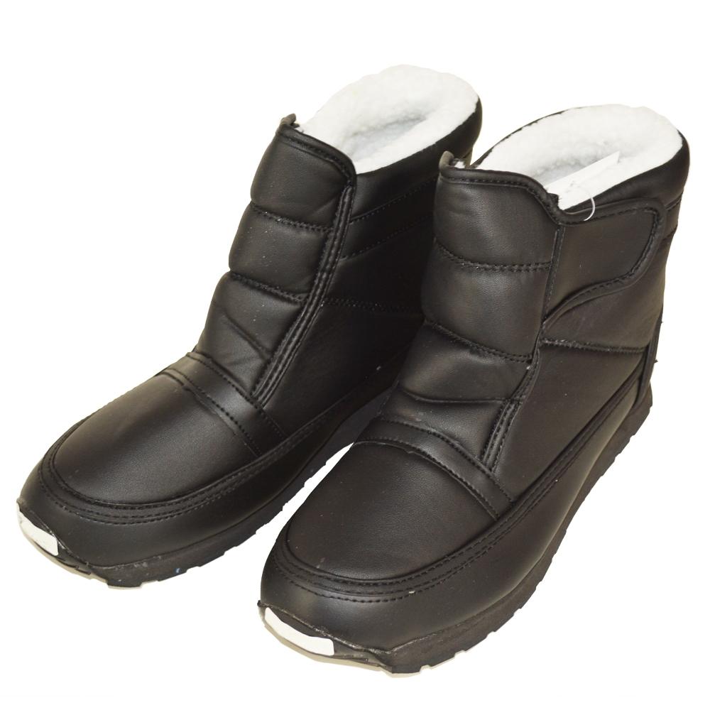 オールボア防寒ブーツマジック ブラック 27cm