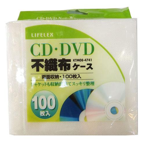 LIFELEX CD/DVDケース KTM08−4741