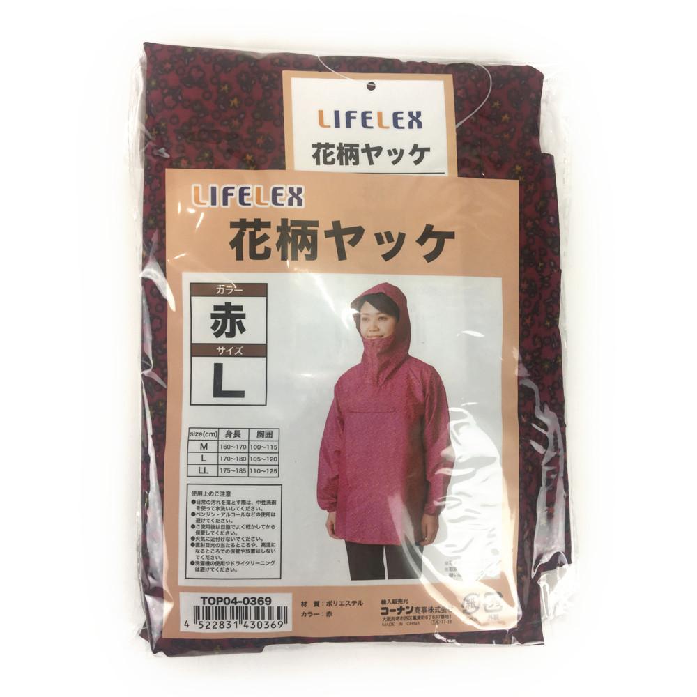 LIFELEX 花柄ヤッケ 赤 TOP04−0369  L