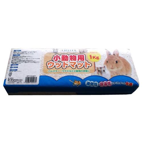 小動物用ウッドマット 1kg