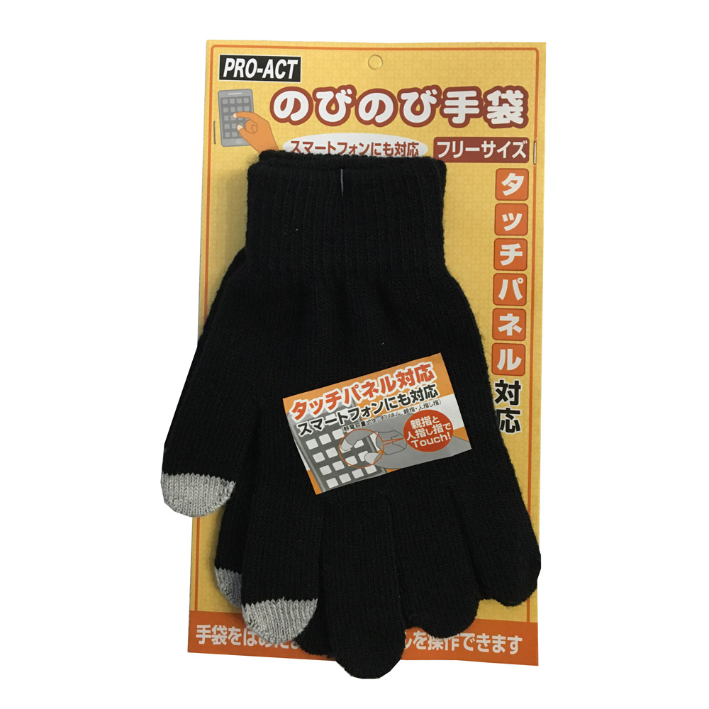 PROACT のびのび手袋 タッチパネル対応 ブラック