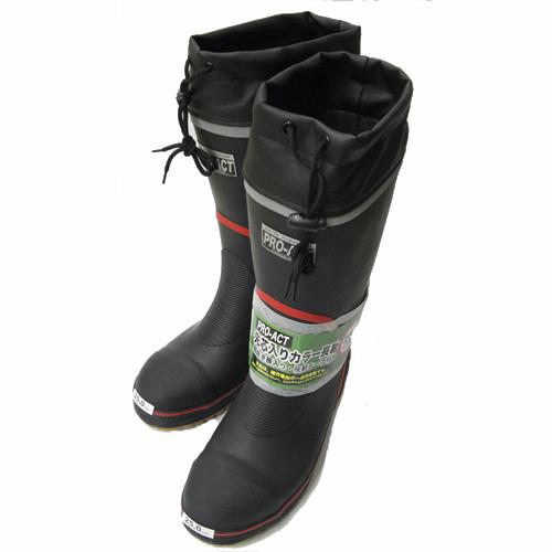 安全カラー長靴 24.5cm TM041386SAF