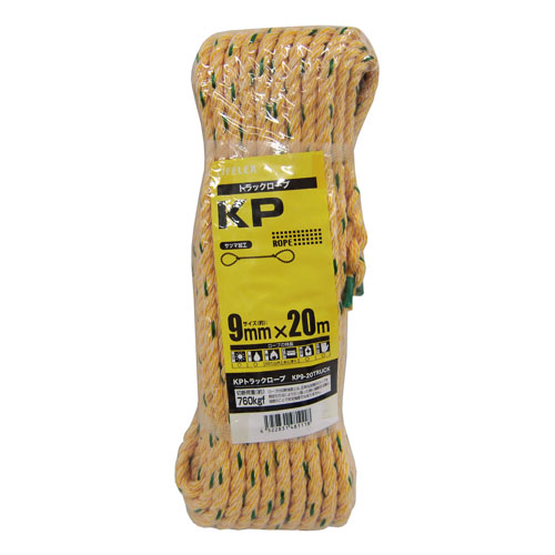 KPトラックロープ 9mm×20m