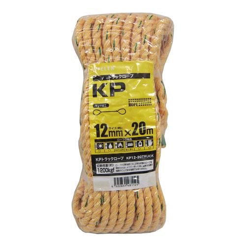 KPトラックロープ 12mm×20m