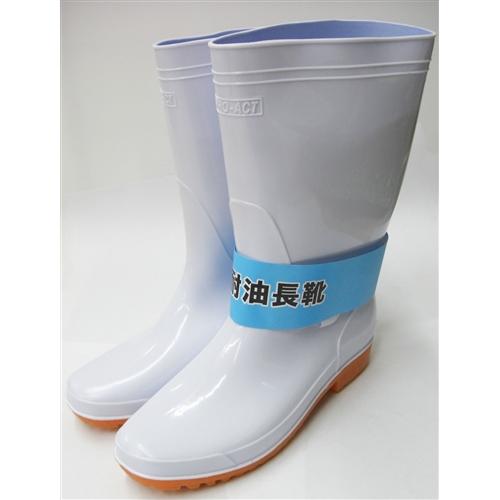 耐油長靴白 28.0 NJT04−6551