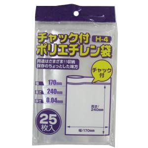 チャック付ポリエチ袋 17cm×24cm