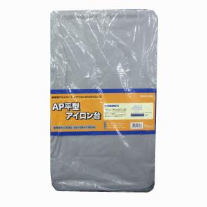 AP平型アイロン台 KOK21−8287