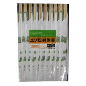 エゾ松利休箸 20膳 KHD05-3280
