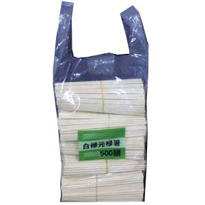 白樺元禄箸袋無し 100膳 KHD05−3334