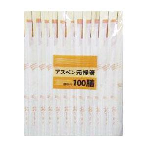 アスペン元禄箸箸袋入 100膳 KHD05−3921