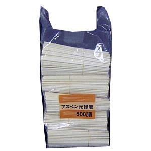 アスペン元禄箸箸袋無し 500膳 KHD05−3945