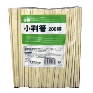 白樺小判箸 箸袋無し 200膳 KHD05−3952