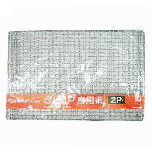 GULP専用網2P KG23−9525