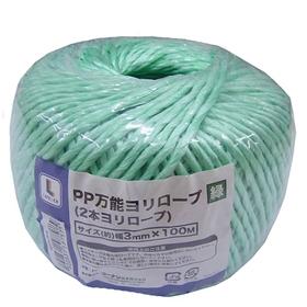 PP万能ヨリロープ緑 3mm×100m QDS7575