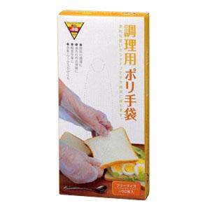 調理用ポリ手袋 100枚入 KHD05−7123