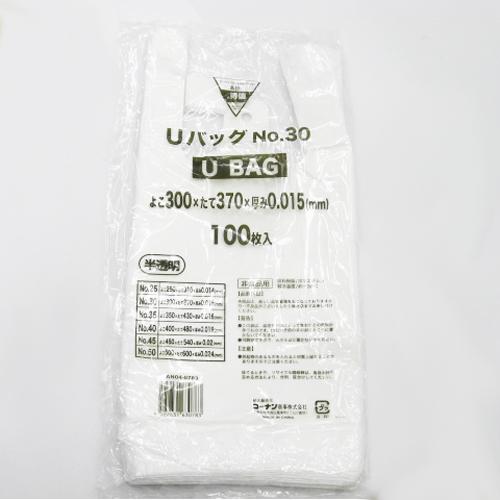 Uバッグ半透明#30 100枚 AN04−0783