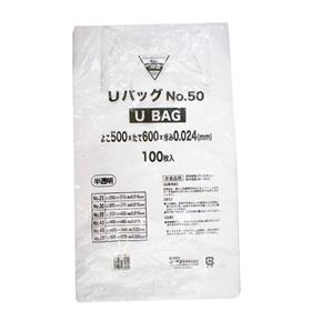 Uバッグ半透明#50 100枚 AN04−0820