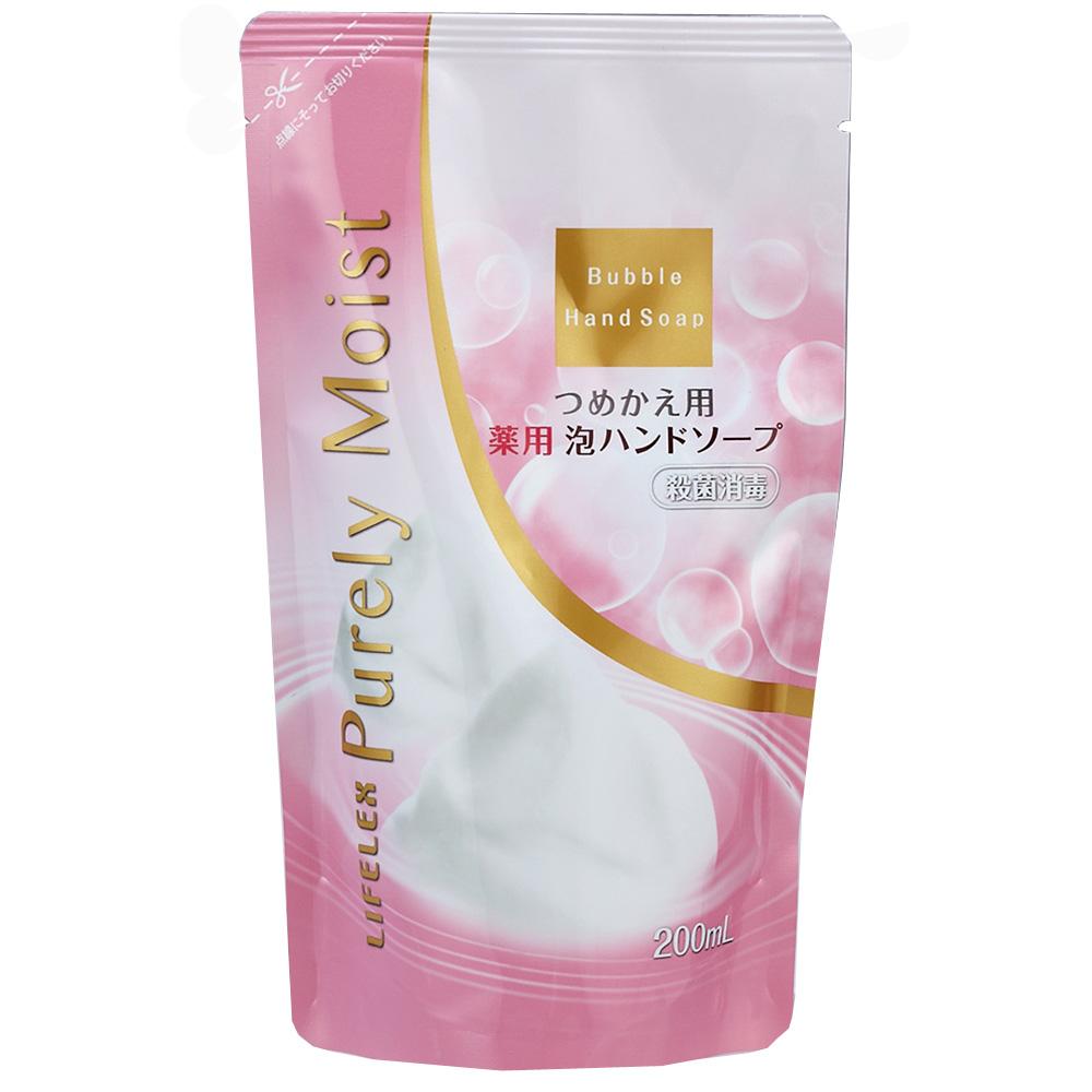 ※※※Purely Moist 泡ハンドソープ レモンの香り つめかえ用 200ml