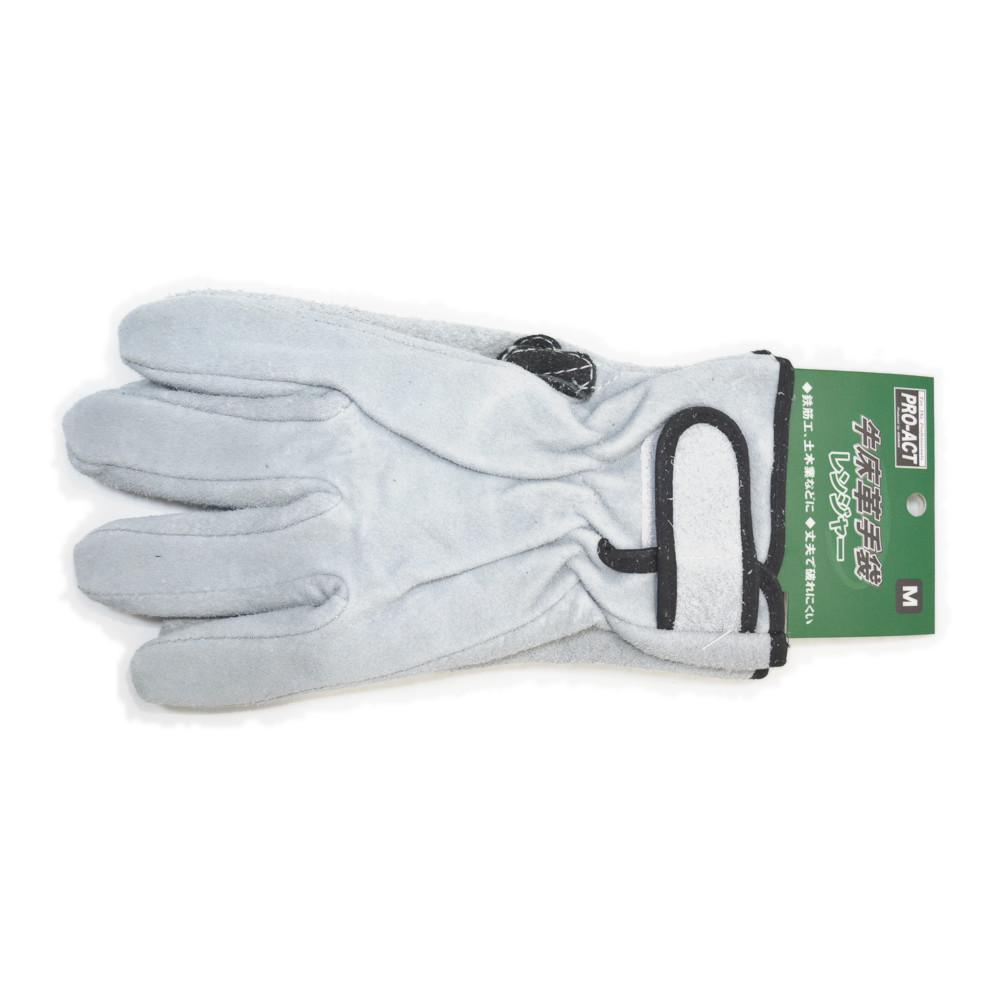 牛床革手袋レンジャー LL HY04−1711