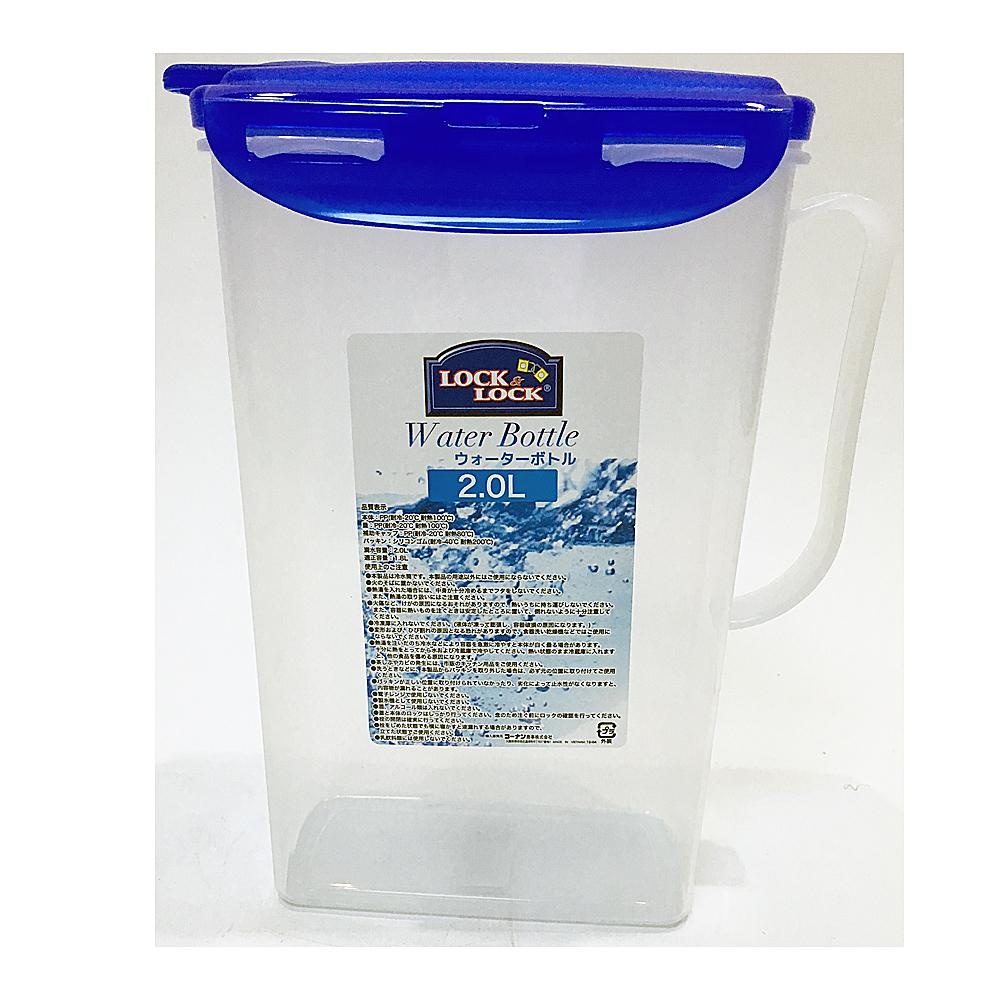 熱冷水ピッチャー 2L HPL735