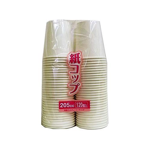 紙コップ 205cc 120個入 KFY05−9210