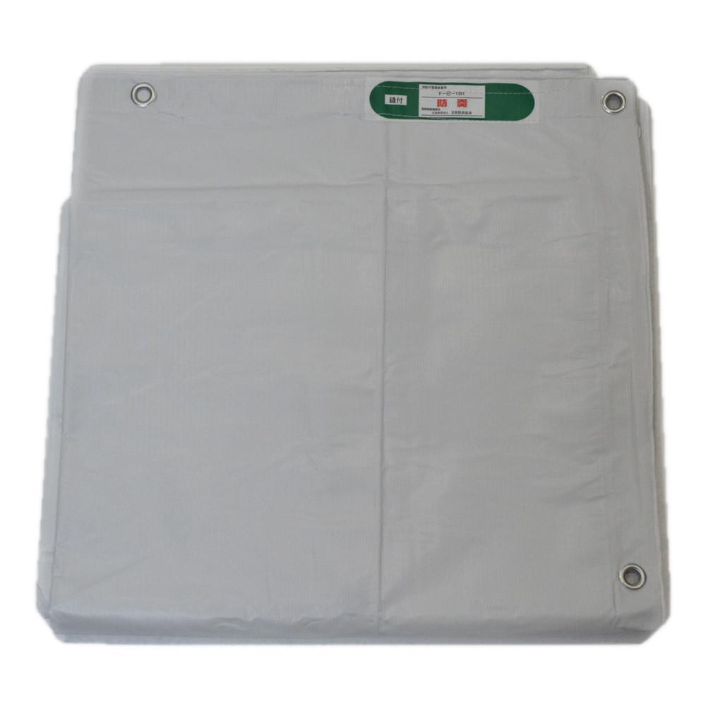 防炎シートホワイト 約3.6×3.6m