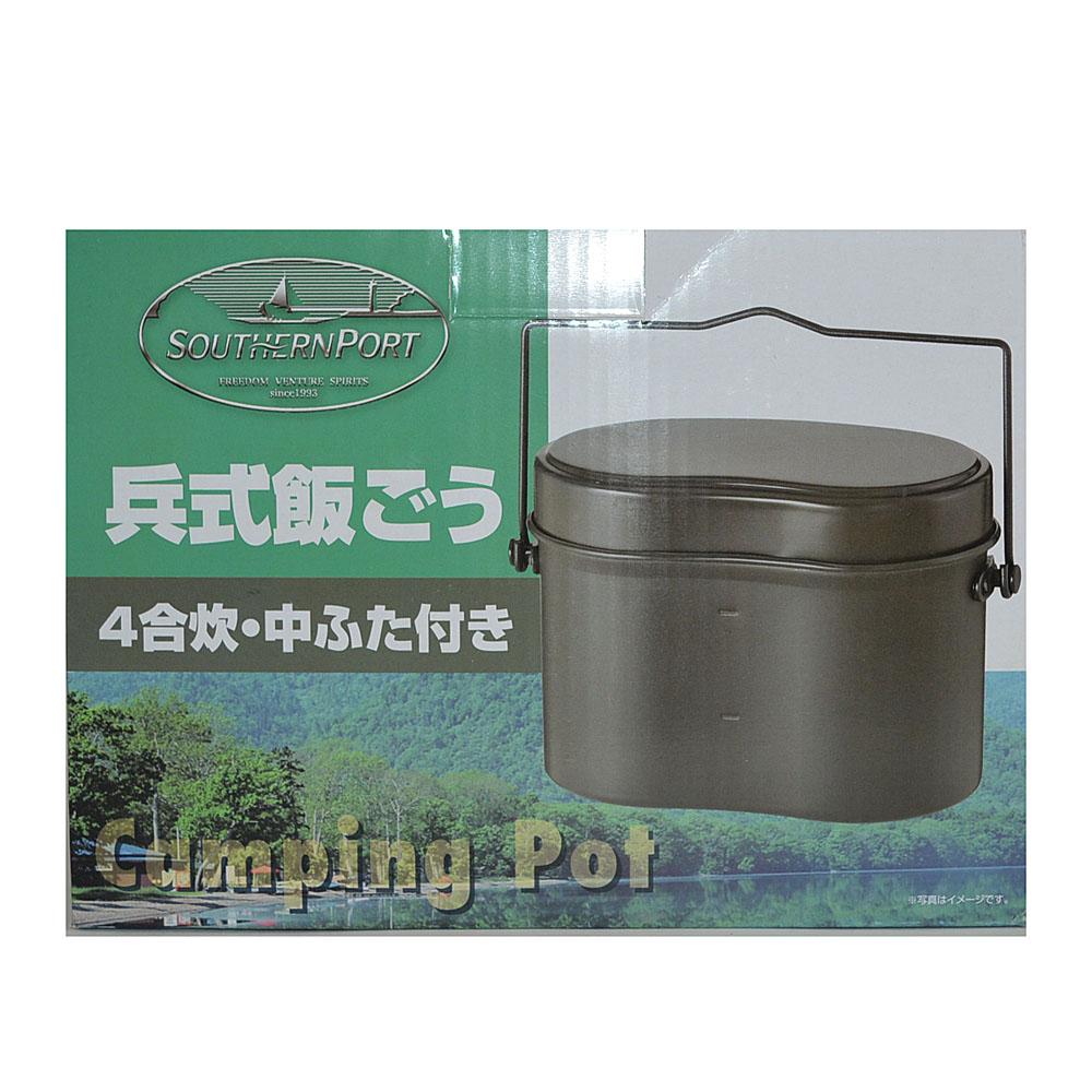 コーナンオリジナル 兵式飯ごう 4合炊き SP−23−5646