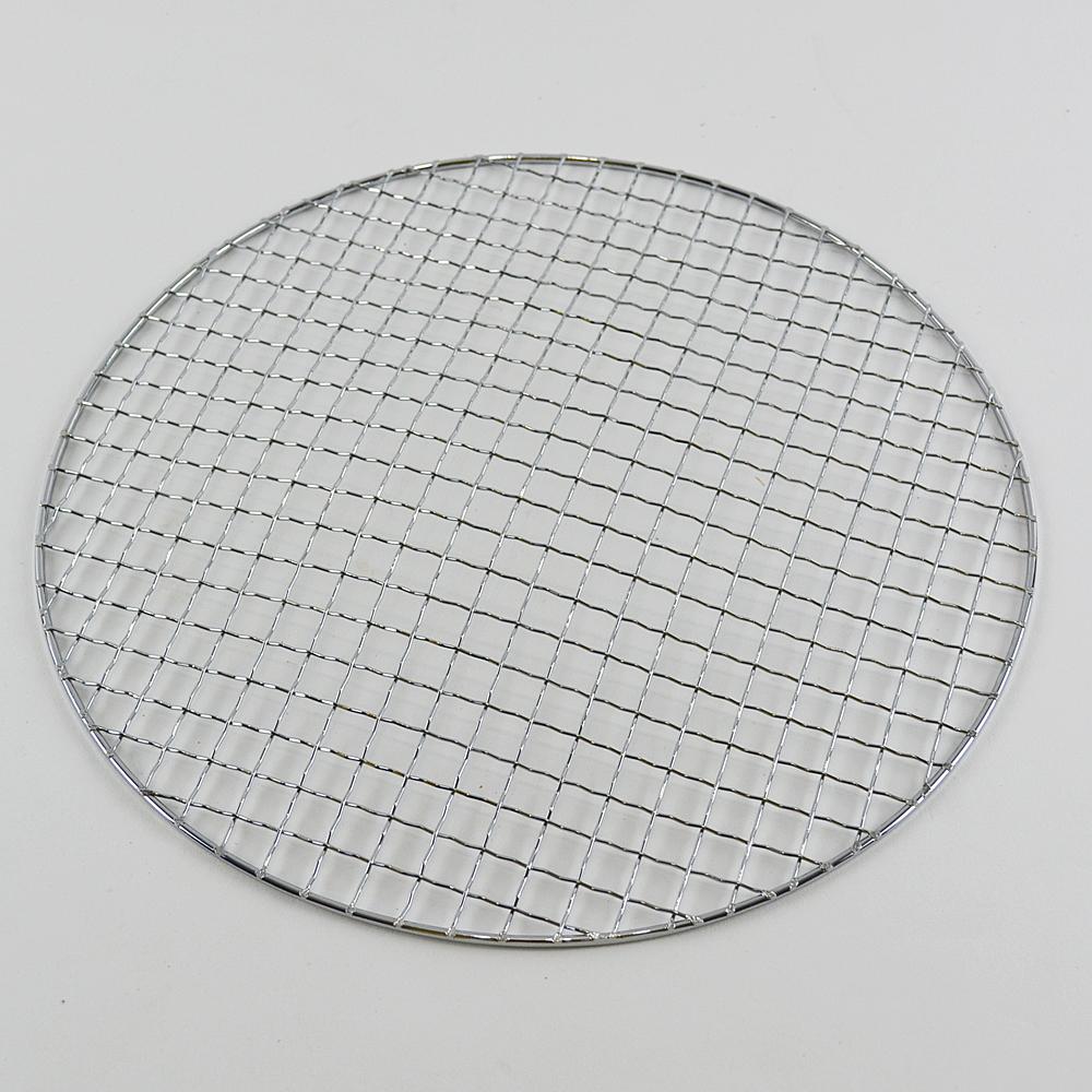 コーナンオリジナル 28cm焼網 2枚組 KG−23−7480