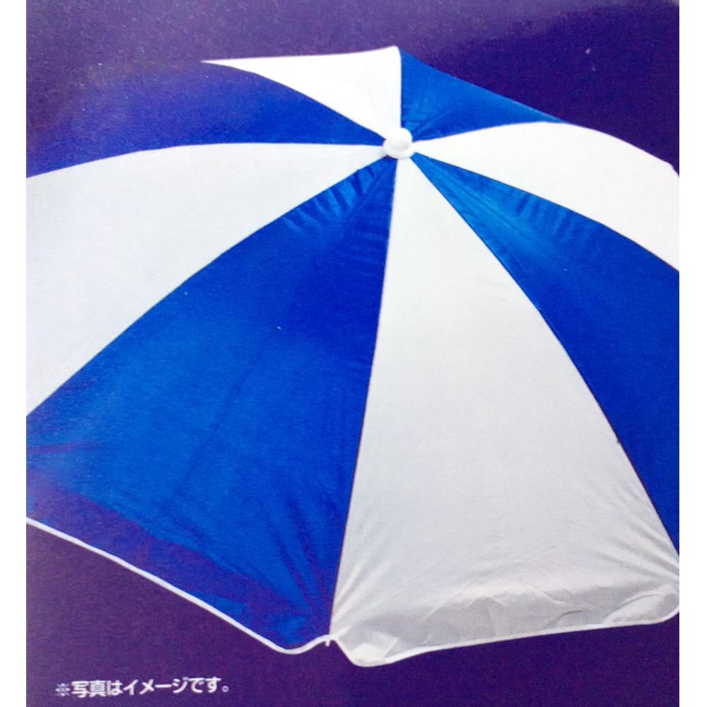 コーナンオリジナル ビーチパラソル 200 直径180cm ブルー/グレー UVカット UPF50+ SP23-7564