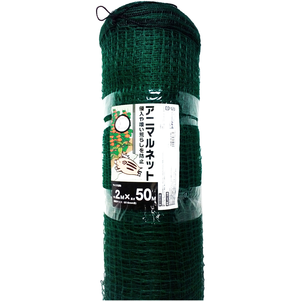 コーナンオリジナル アニマルネット グリーン(緑 約2mX50m巻 目合:約16mmX16mm (防獣ネット)