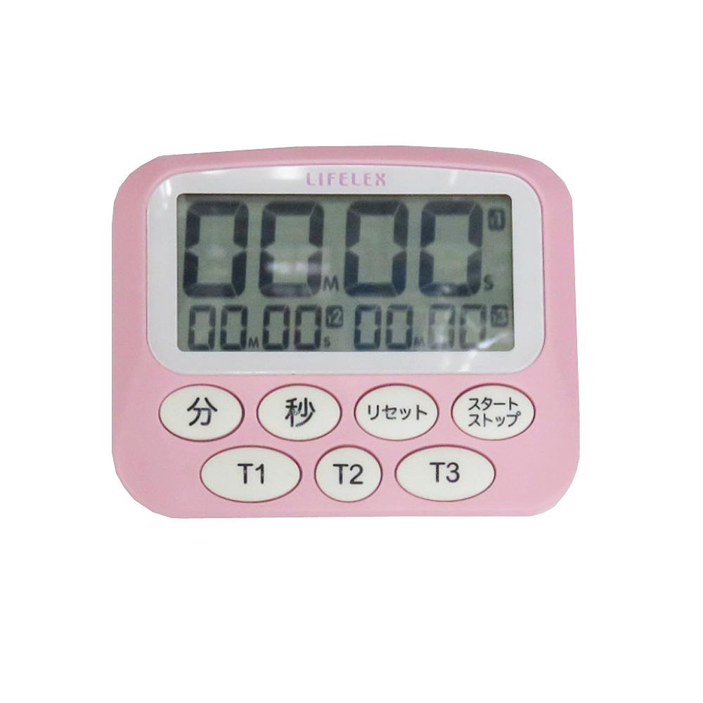 LIFELEX 3つの時間を同時にはかれるキッチンタイマー KHK22−9930