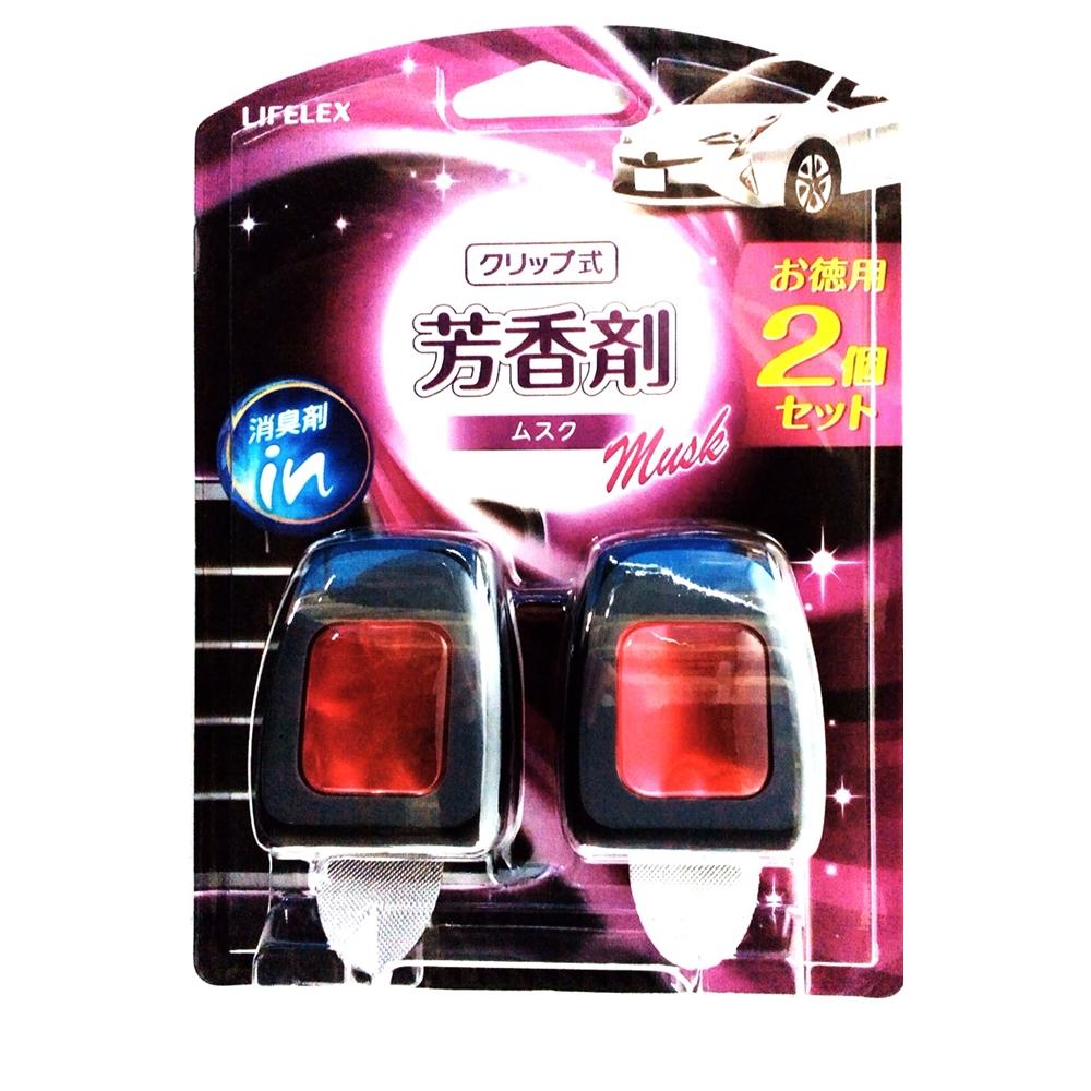 コーナンオリジナル クリップ式芳香剤 ムスク 2個入 (車用消臭・芳香剤)
