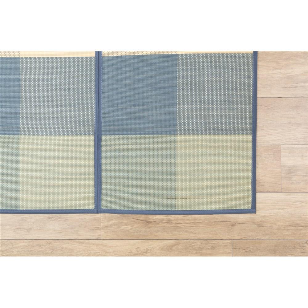 竹ふっくらラグ ブロック ブルー 約180×240cm