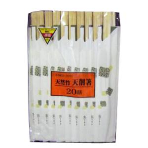 竹天削箸(箸袋入)  20膳 KN05−2097