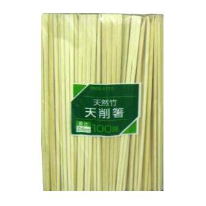 竹天削 100膳 24cm KN05−2172