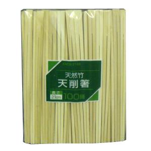 竹天削 100膳 21cm KN05−2189