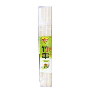 竹串 18cm
