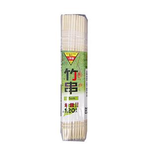 竹串 15cm