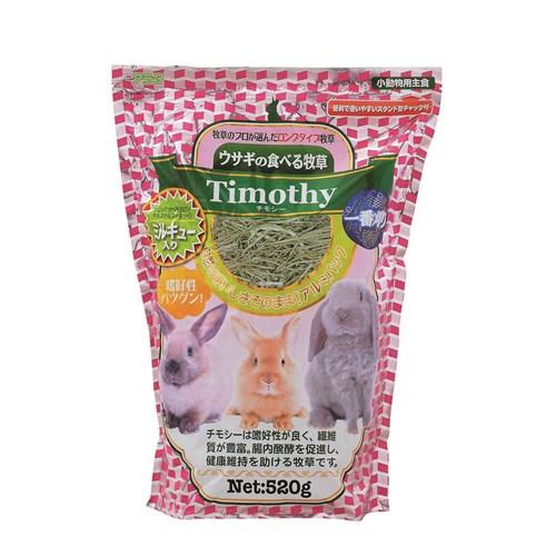 ウサギの食べる牧草チモシー 520g