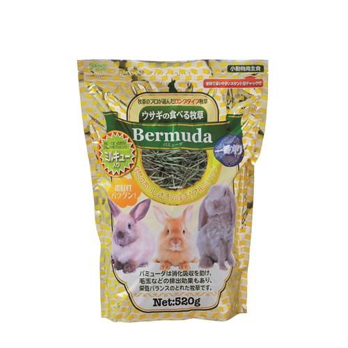 ウサギの食べる牧草バミューダ 520g