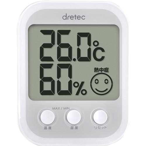デジタル温湿度計「オプシスプラス」 ホワイト