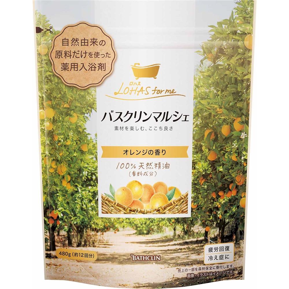 バスクリンマルシェ オレンジの香り 480g