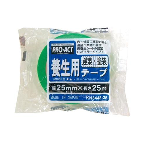 ○建築塗装用養生テープ KN3448−25
