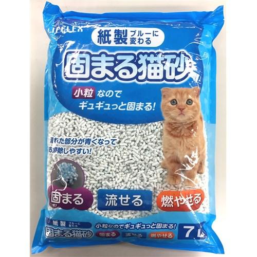 紙製 固まる猫砂小粒ブルー 7L